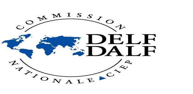 Резултати DELF 2015