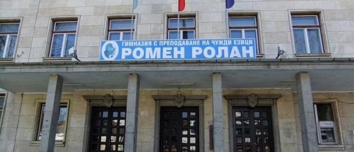 Стипендии IІ-ри учебен срок 2014-2015г.